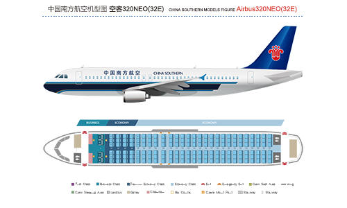 Airbus Cabin Layout Seat Map China Southern Airlines